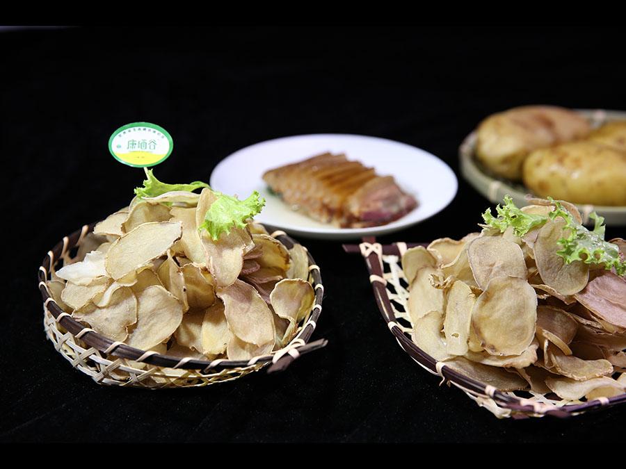 康硒谷土豆