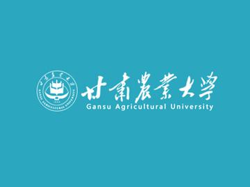 甘肃农业大学