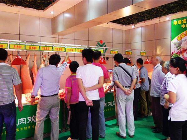 在线体彩富硒猪肉专卖店开业
