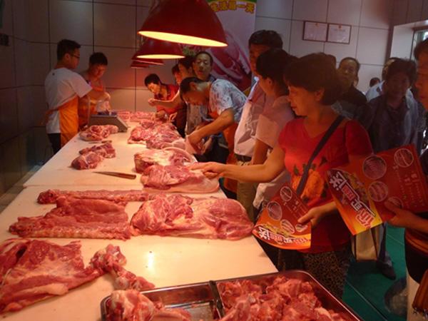 阳晨放心肉品牌连锁店