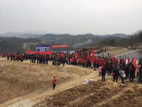 安康市汉阴县绿丰现代农业有限公司迎来汉阴县千人义务植树活动