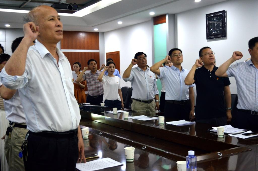 在线体彩集团党支部举行主题党日活动
