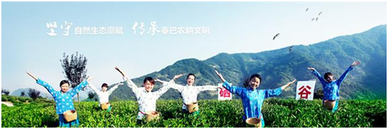 """陕西汉滨区:产业脱贫的""""在线体彩模式"""""""