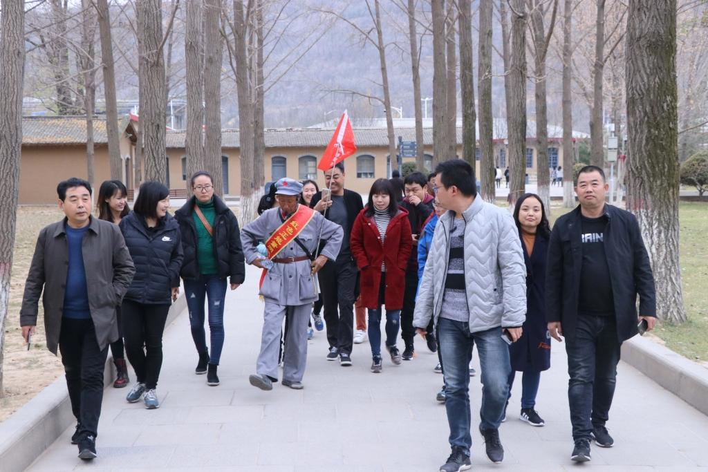 在线体彩集团党支部赴革命圣地延安参观学习